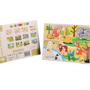 Al Ostoura Educational Toys - Hand Catch Puzzle - Zoo